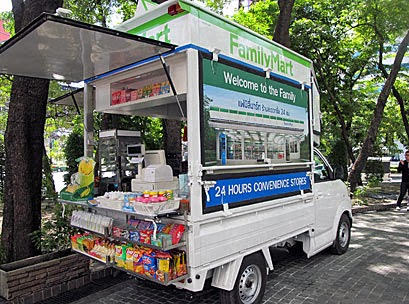 Food on Wheels; Mobile Family Mart