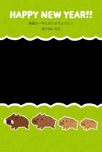 並んで歩く猪の家族のイラスト年賀状(写真フレーム・亥年)