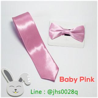 dasi slim dasi kupu kupu anak baby pink