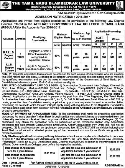 tamilnadu law admission 2016 last date to application