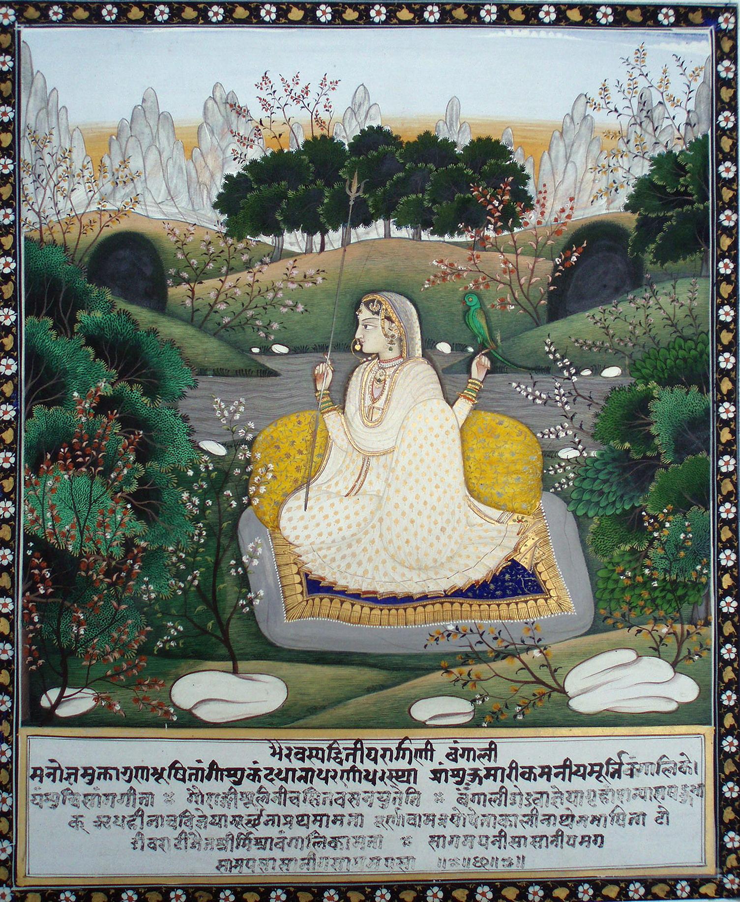 Bangali (Vangali) Ragini - Pahari Painting, 19th Century