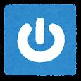 青い再生ボタンのイラスト(電源)