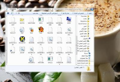 حل مشكلة عدم اشتغال لعبة red alert 2 على الكمبيوتر بطريقة سهلة جدا