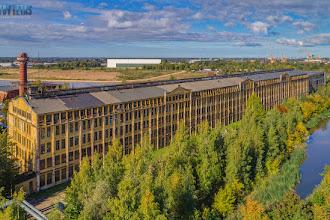 """Bijušās rūpnīcas """"Provodņiks"""" ēka"""