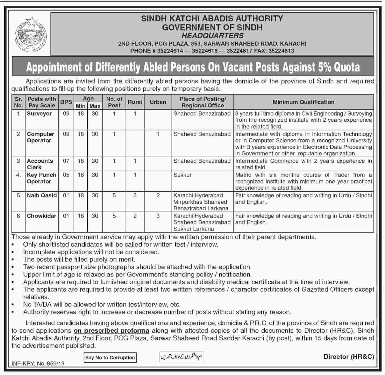 Sindh Katchi Abadi Authority Today Jobs Feb 2019