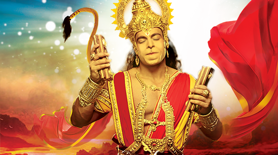 Mahaveera Hanuman Serial- Actors