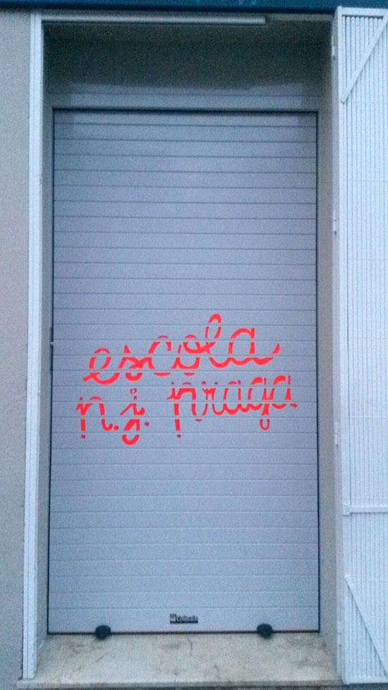 Puertas Correderas, Puertas Automáticas, Puertas de Garaje ... - photo#26