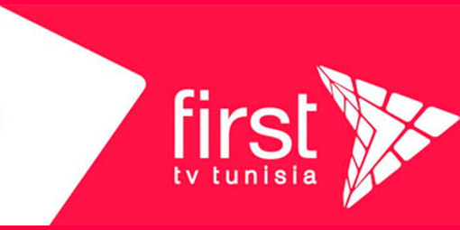Tunisia First TV - Nilesat Frequency