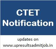 CTET Feb 2017 Notification, Exam date