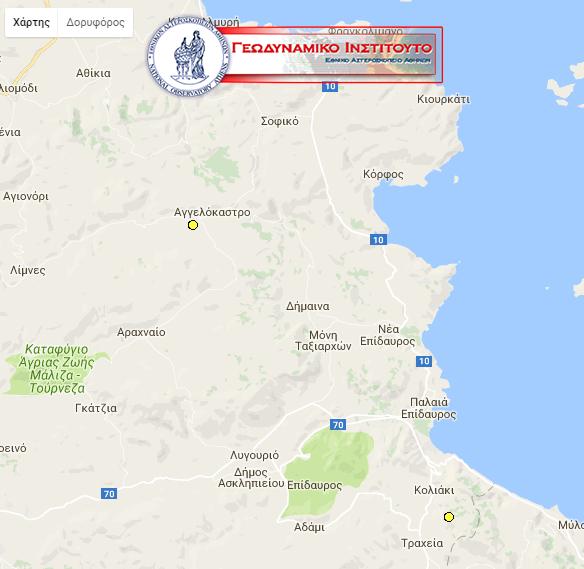 Δύο σεισμικές δονήσεις στην Αργολίδα τα ξημερώματα