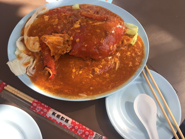 East coast lagoon food village: Chilli crab