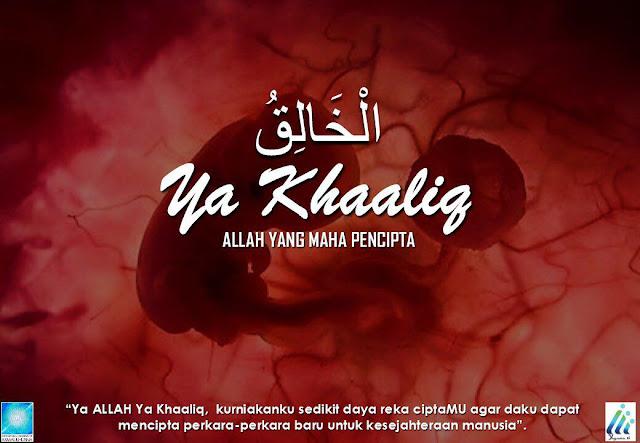 Allah Ya Khaaliq