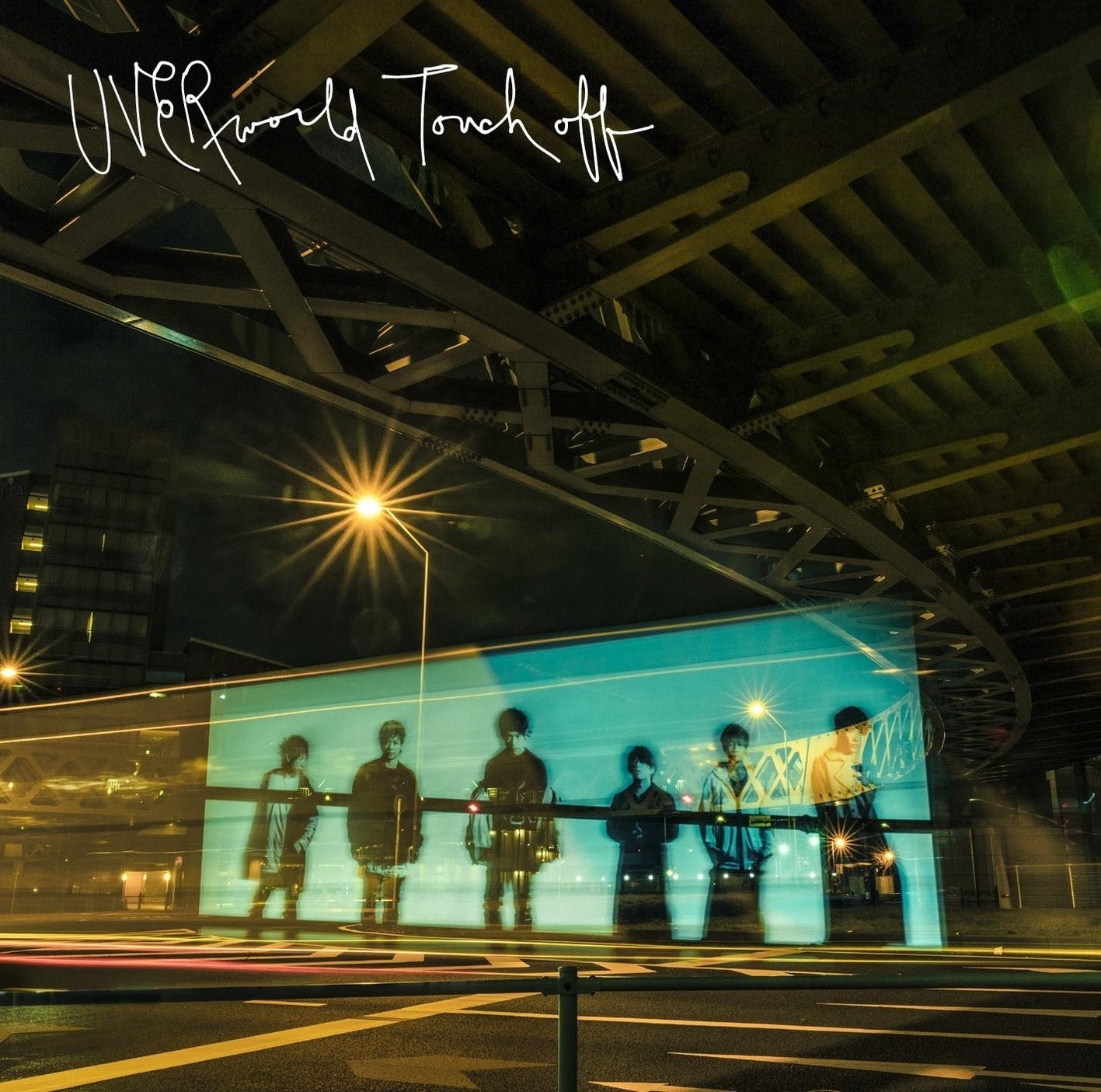 Single] UVERworld - Touch off [2019 02 27] FLAC / Lossless / WEB