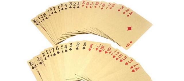 Mencoba Situs Poker Terpercaya Fotoqq Tidak Mungkin Rugi!