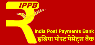 Last Date Remainder : India Post Payments Bank (IPPB) Recruitment 2016