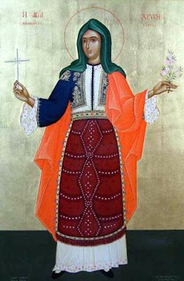 Αγία Χρυσή, η κοπέλα που οι Τούρκοι έσφαξαν γιατί αρνήθηκε να αλλαξοπιστήσει.