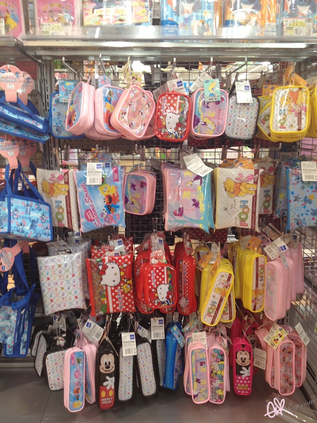 Ekiblog Com Store Highlight Daiso Hello Kitty Finds