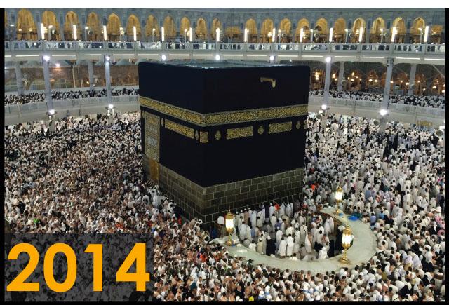 Kaabah 2014, Baitullah,
