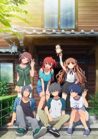 Download [OVA] Ano Natsu de Matteru: Bokutachi wa Koukou Saigo no Natsu wo Sugoshinagara, Ano Natsu de Matteiru. BD Subtitle Indonesia