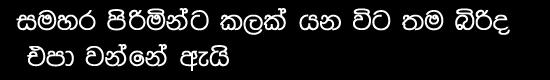 http://www.lankanewse.info/2016/07/blog-post_63.html