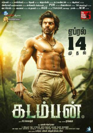 Kadamban 2017 HDRip UNCUT Hindi Dubbed Dual Audio 720p Watch Online Full Movie Download bolly4u
