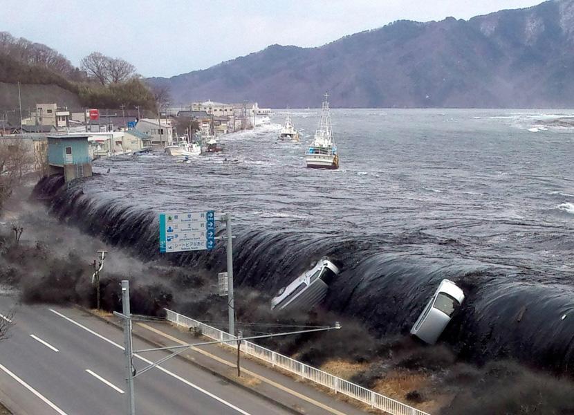 localización-y-seguimiento-de-tsunamis