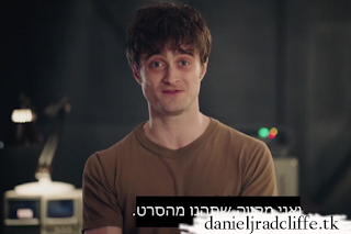 Daniel's message to audiences of Cinema City, Israel