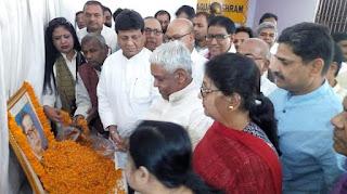 congress-stand-with-ambedkar-kadri