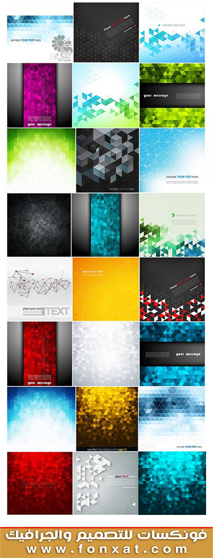 Download images of abstract vector background