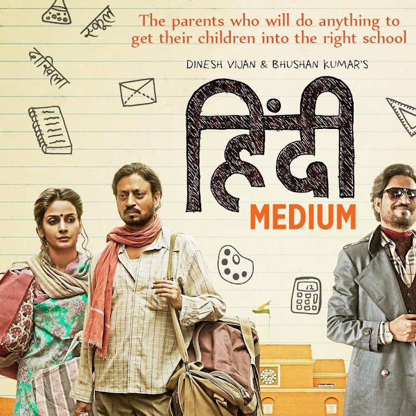 Movie Review : Hindi Medium