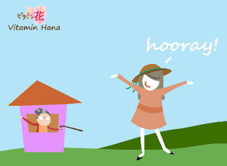 http://minigames.squares.net/hana/hara069.cgi?MAGT=P