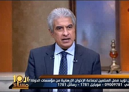 برنامج العاشرة مساء حلقة السبت 2-12-2017 مع وائل الإبراشى