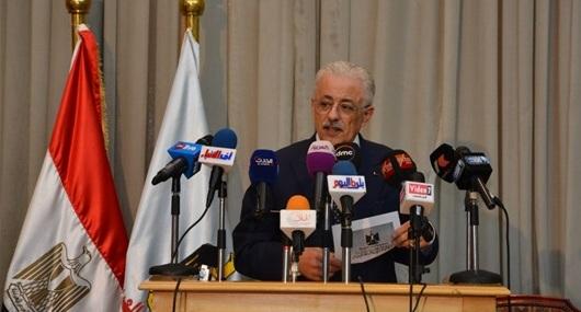 اولى خطوات الدكتور طارق شوقى وزير التعليم لمصالحة المعلمين غداً
