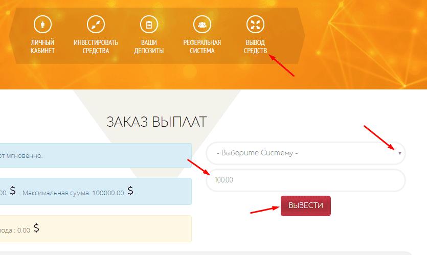 Регистрация в Bit Token 4