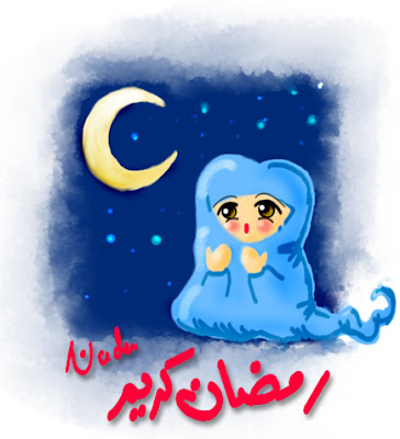 ???? ????? 2017 ????? ???? ramadan_kareem_by_nada_muhammad.jpg