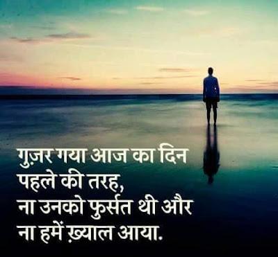 sad shayari images hd, hindi shayari on dosti