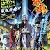 Gintama: Nova Imagem Promocional da nova Série!