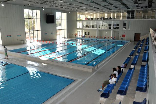 جامعة أبانت عزت  Abant İzzet Baysal Üniversitesi التركية