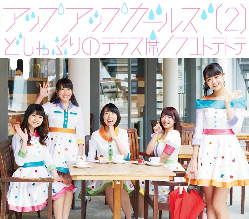 takahagi girls Buy kamen no hotoke ue (japanese edition): read kindle store reviews - amazoncom.