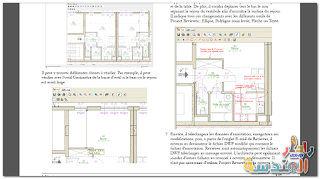 livre-Guide-reference-ArchiCAD-10