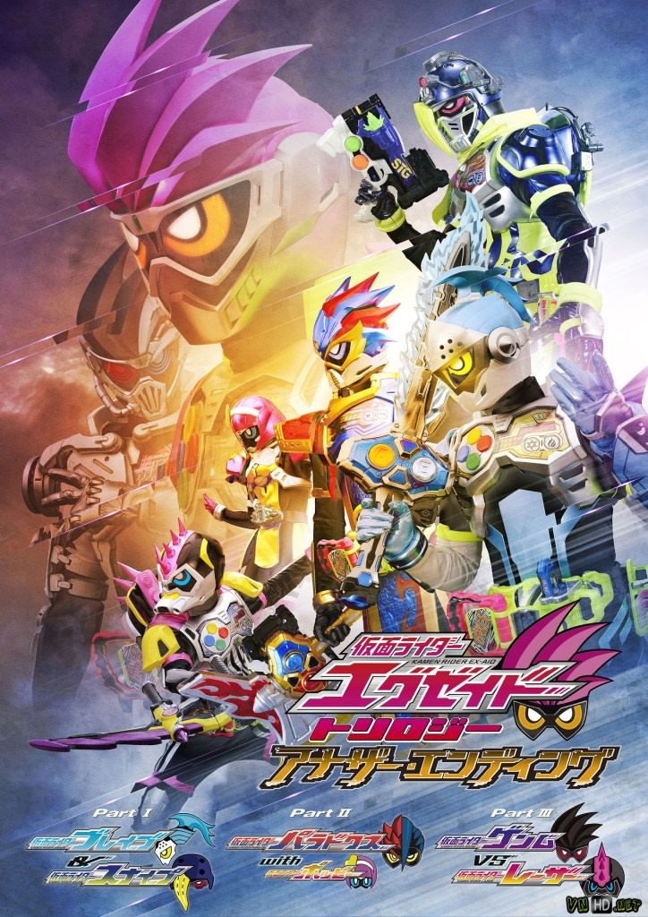 Kamen Rider Ex-Aid Trilogy: Another Ending Genm VS Lazer