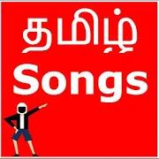 All Tamil Songs by Pradhyumna