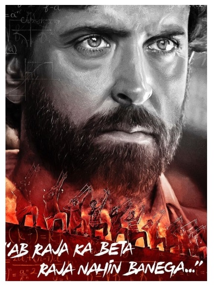 Super 30 (2019) Hindi 300MB Pre-DVDRip 480p Full Movie
