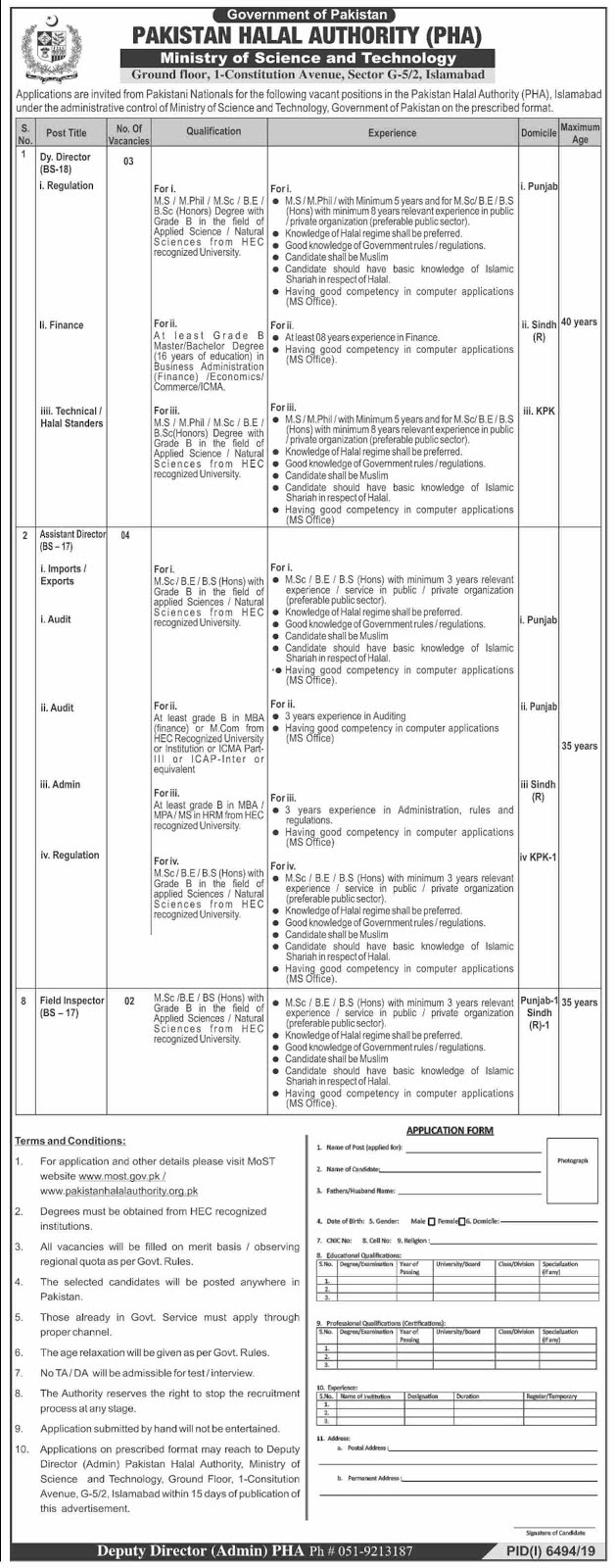 Pakistan Halal Authority Jobs June 2020 Advertisement