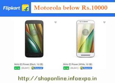 Motorola smartphone offers flipkart deals, moto phones below Rs.8000, moto Rs.5000 price range smartphones flipkart, online shopping deals motorola phones, best buy android phones below 10000, best quality cheap android phones latest from motorola