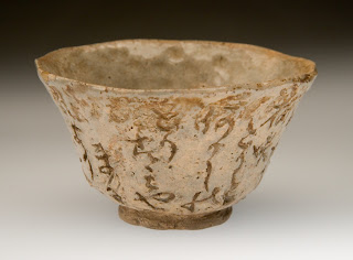 Otagaki Rengetsu, Tea Bowl, glazed stoneware with incised calligraphy