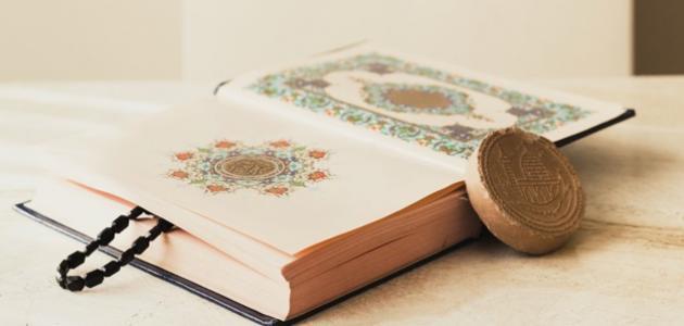 ما هو تعريف الإيمان لغة وشرعا ؟