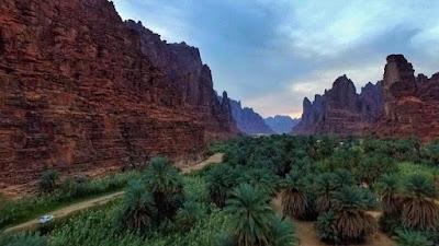 وادي نيوم الجديد