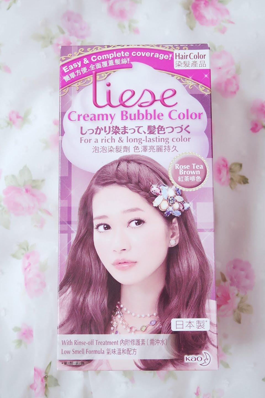 REVIEWS Liese Bubble Hair Dye In Rose Tea Brown Pinkislovebynix