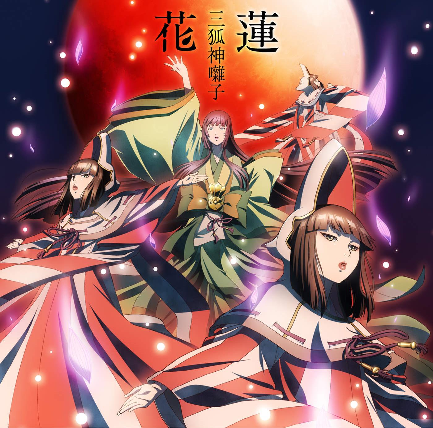 Full Song Mai Wo Dunya Mp3 Download: GARO -Guren No Tsuki- Ending 2 Full
